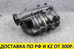 Контрактный впускной коллектор (пластик) Nissan QR20DE/QR25DE