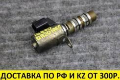 Контрактный клапан vvt-i Nissan/Infiniti many#. Оригинал. Тестирован
