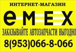 Автозапчасти для вашего авто и автосервис от А до Я сервис EMEX