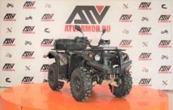 Baltmotors ATV 500. исправен, есть псм\птс, с пробегом