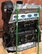Новый двигатель без навесного 1.8 EA888 GEN. 1 ( CDAB, BZB, BYT, CABA, CABB, CABD ) Оригинал
