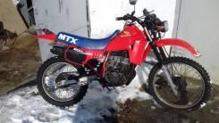Honda MTX. 80куб. см., исправен, без птс, без пробега