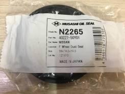 Musashi N2265 Сальник ступицы колеса перед 56x74.2x10.3
