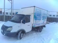 ГАЗ 33022. Продается грузовик газ, 2 400куб. см., 1 500кг., 4x2