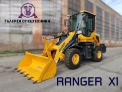 Ranger, 2021