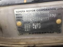 МКПП S55-512 Toyota 3sfe, 4sfe