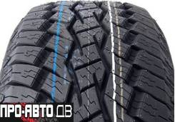 Toyo Open Country A/T+. грязь at, новый
