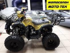 Квадроцикл MotoLand ATV 125 FOX, В НАЛИЧИИ В МОТО-ТЕХ, Томск, 2020