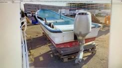 Лодка катер с мотором из Японии без пробега по РФ