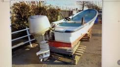 Лодка, корпус, яхта, катер с Двигателем 25 л. с. из Японии без пробега