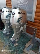 Honda BF50