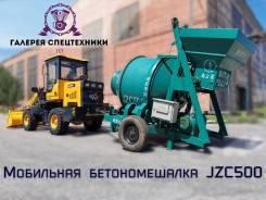 Zhenheng JZCP500, 2019