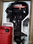 Лодочный мотор Hangkai 9.9HP в наличии