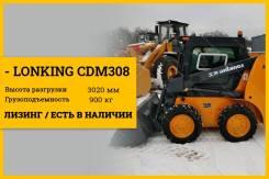 Lonking CDM308, 2019