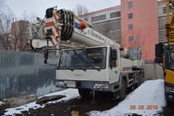 Zoomlion QY30V. Автокран 2013г. 30 тонн 40 метров стрела, 10 000куб. см., 42,00м.