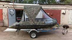 Лодка с мотором, трейлер