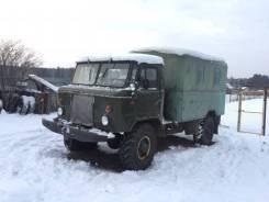 ГАЗ 66. Продается двухосный грузовой автомобиль ГАЗ-66, 4 254куб. см., 2 000кг., 5 800кг. Под заказ