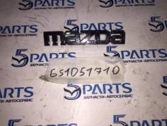 "Эмблема крышки багажника ""Mazda"" Мазда 6 (GH) 2007-2012 (GS1D51710 БУ) ЦБ008613"