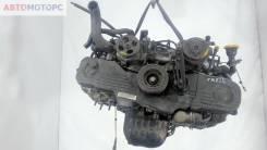 Двигатель Subaru Forester (S11) 2002-2007, 2005, 2л, бензин (EJ201)