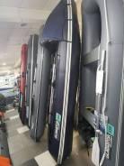 Гладиатор. 2019 год, длина 3,50м., двигатель без двигателя, 15,00л.с., бензин