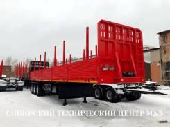 НовосибАРЗ 98131C, 2020