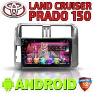 Автомагнитола Land Cruiser Prado 150 (2009-2013)Android. Правый руль