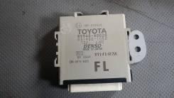 Блок управления светом. Lexus LX450d, URJ201 Lexus LX570, URJ201, URJ201W Lexus LX460, URJ201 3URFE