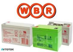 Аккумуляторы c увеличенным сроком эксплуатации - WBR GPL