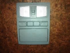 Плафон салонный передний Lifan X60