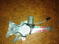 Стеклоподъемник электрический задний правый Lifan X60