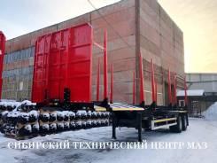 НовосибАРЗ 981301, 2020