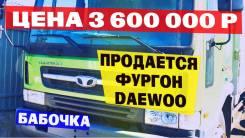 Daewoo Novus, 2014