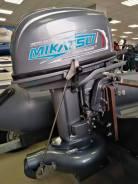 Mikatsu. 30,00л.с., 2-тактный, бензиновый, нога S (381 мм), 2020 год. Под заказ