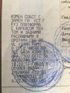 ГАЗ ГАЗель. Газ Газель 2007г, 2 400куб. см., 1 500кг., 4x2