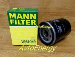 Фильтр масл MANN-Filter W610/9 (C-113) В наличии! ул Хабаровская 15В