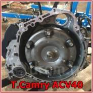 АКПП. Toyota Aurion, ACV40 Toyota Camry, ACV40 2AZFE