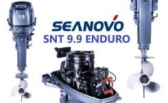 Seanovo. 9,90л.с., 2-тактный, бензиновый, нога S (381 мм), 2020 год