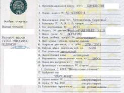 Iveco Eurocargo. бортовой 4х2 2011 г. в. синий в Домодедово, 4x2