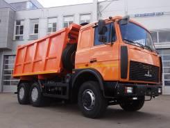 Самосвал 6х4 МАЗ 551626-580-050, кузов 15,4м3, 2019