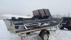 Лодка Discovery Jet 540