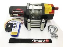 Лебедка для квадроцикла / снегохода 4REVO SLX-4500 со стальным тросом 4Revo [4RW453A]