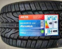 Zeta Azura, 255/50 R19, 285/45 R19