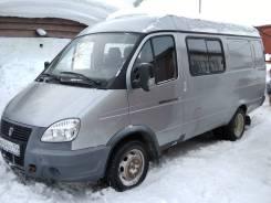 ГАЗ ГАЗель Бизнес 27055, 2012