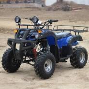 Квадроцикл 150cc Big Bull Quad Bik NDV-42255
