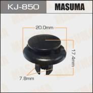 Клипса крепежная MASUMA KJ-850