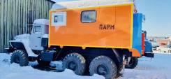Урал 4320. ПАРМ передвижная авторемонтная мастерская, токарный станок, 6x6