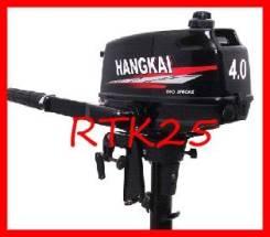 Подвесной лодочный мотор Hangkai 4.0л. с