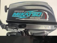 Мотор 2-х контактный лодочный подвесной Mikatsu M20FHS
