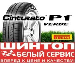 Pirelli Cinturato P1 Verde. летние, 2020 год, новый