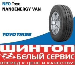 Toyo NanoEnergy Van. летние, 2019 год, новый